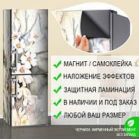 Магнитная наклейка на холодильник Белые цветы нарисованные карандашом, виниловый магнит, 600*1800 мм, Лицевая