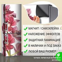 Магнитная наклейка на холодильник Бордовые орхидеи на белом фоне(виниловый магнит) декор, 600*1800 мм, Лицевая