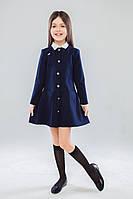 Шкільна сукня для дівчинки: Терезия синій