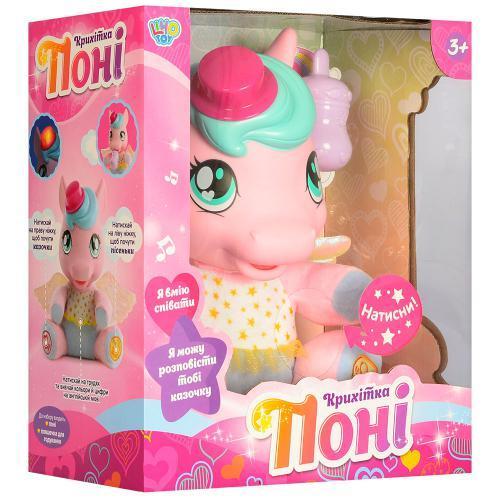 "Мягкая игрушка Limo Toy ""Крошка Пони"" M 4032 UA"