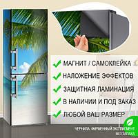 Магнитная наклейка на холодильник Голубая вода и Зеленая пальма, виниловый магнит, 600*1800 мм, Лицевая