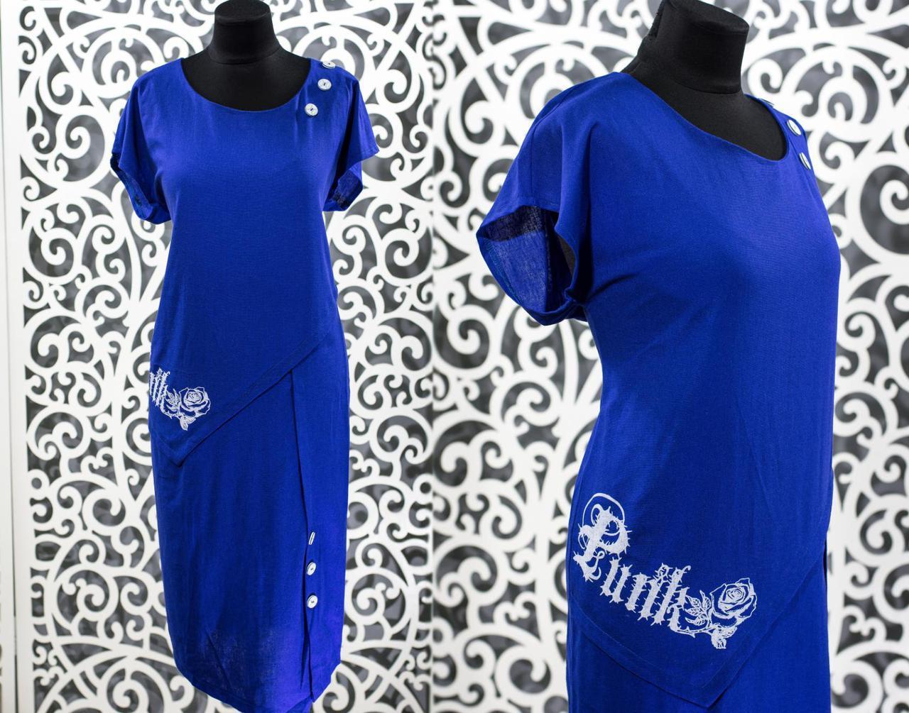 """Женское платье цвет электрик ткань """"Лен"""" размер 50, 52, 54, 56 батал 52"""