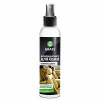 Grass Leather Cleaner Spray очиститель-кондиционер для кожи