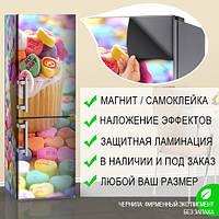 Магнитная наклейка на холодильник Сладости Разноцветные конфеты, виниловый магнит, 600*1800 мм, Лицевая