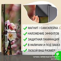 Магнитная наклейка на холодильник Вишневый цвет, вишня, виниловый магнит, 600*1800 мм, Лицевая