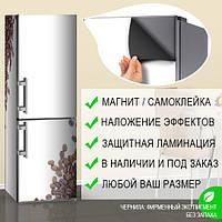 Магнитная наклейка на холодильник Россыпь кофейных зерен Кофе, виниловый магнит, 600*1800 мм, Лицевая
