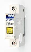 СЛ-2001 Сигнальна арматура жовта на DIN-рейку