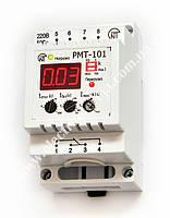 РМТ-101 Реле максимального струму