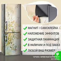 Магнитная наклейка на холодильник Полевые цветы букет колоски, виниловый магнит, 600*1800 мм, Лицевая