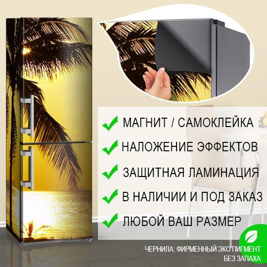 Магнитная наклейка на холодильник Пальма над золотым океаном, виниловый магнит, 600*1800 мм, Лицевая