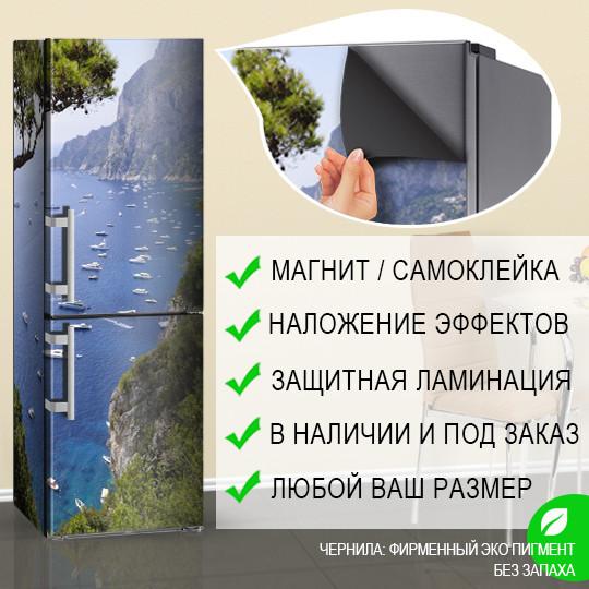 Магнитная наклейка на холодильник Лодки на синей воде и Горы, виниловый магнит, 600*1800 мм, Лицевая