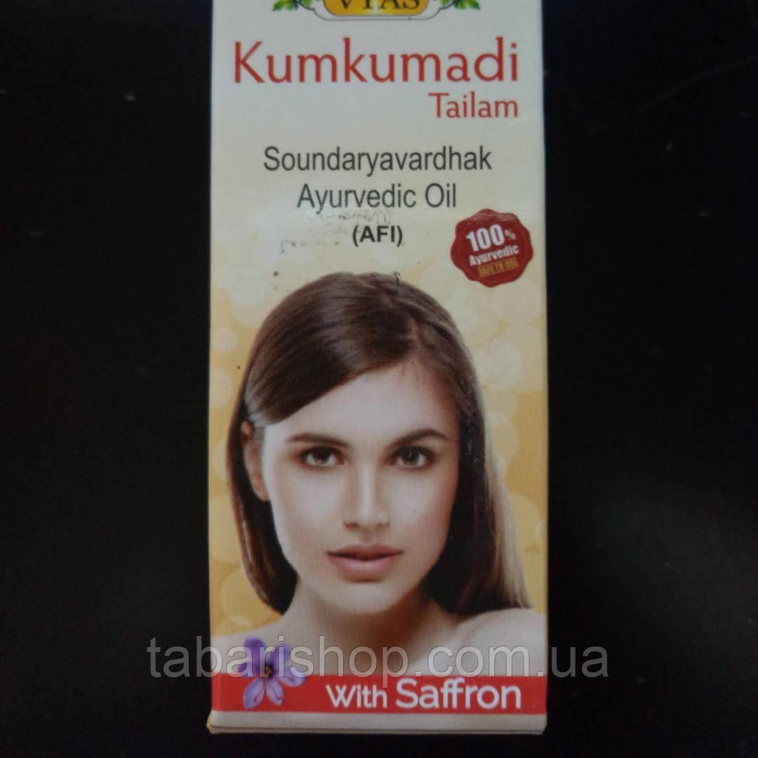 Кумкумади масло, Kumkumadi tailam, 15мл срок годности до 01/2021