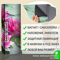 Магнитная наклейка на холодильник Розовые водяные Лотосы, виниловый магнит, 600*1800 мм, Лицевая