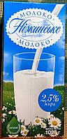 Молоко питне ультрапастеризоване Ніжинське 2.5% жиру