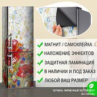 Магнитная наклейка на холодильник Маки Акварель Краски Абстракция, виниловый магнит, 600*1800 мм, Лицевая