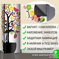 Магнитная наклейка на холодильник Дерево Фруктовая Фантазия, виниловый магнит, 600*1800 мм, Лицевая