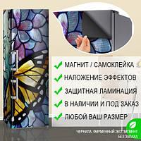 Магнитная наклейка на холодильник (виниловый магнит) Красивые магниты на холодильник, 600*1800 мм, Лицевая