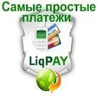 Электронные платежи!!!
