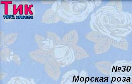 Ткань - Тік напірниковий Морська роза !