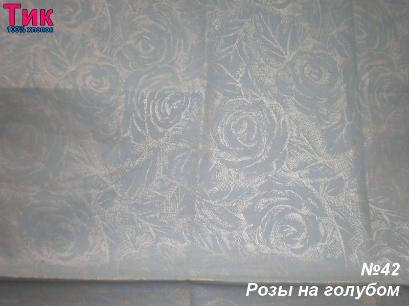 Ткань - Тік напірниковий Рози на голубому !