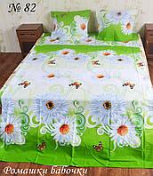 Сімейна постільна білизна бязь голд - Ромашки метелики