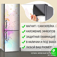 Магнитная наклейка на холодильник Кляксы, брызги краски, виниловый магнит, 600*1800 мм, Лицевая