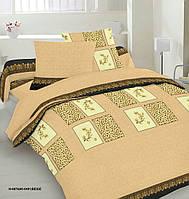 Півтораспальний постільний комплект - Мішковина