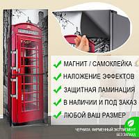 Магнитная наклейка на холодильник (виниловый магнит) Телефонная будка и Серый Лондон, 600*1800 мм, Лицевая