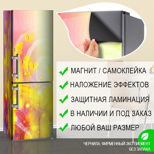 Магнитная наклейка на холодильник (виниловый магнит) Наклейки на холодильник фото, 600*1800 мм, Лицевая