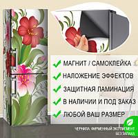 Магнитная наклейка на холодильник Цветочная роспись Пышные цветы, виниловый магнит, 600*2000 мм, Лицевая + боковая
