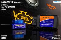 ELM 327 OBD2 v 1.5 pic18f25k80 оригинал bluetooth | Блютуз автосканер елм обд2