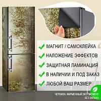 Магнитная наклейка на холодильник Осеннее время в тумане, виниловый магнит, 600*1800 мм, Лицевая