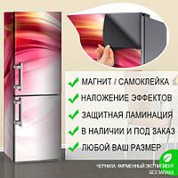 Магнитная наклейка на холодильник Розовый шелк Абстракция Ткань, виниловый магнит, 600*1800 мм, Лицевая
