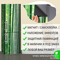 Магнитная наклейка на холодильник Зеленый бамбук, виниловый магнит, 600*1800 мм, Лицевая