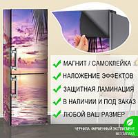Магнитная наклейка на холодильник (виниловый магнит) Как задекорировать холодильник, 600*1800 мм, Лицевая