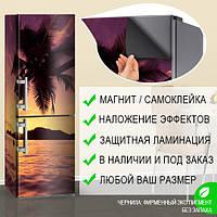 Магнитная наклейка на холодильник (виниловый магнит) Закат над тропическим островом, 600*1800 мм, Лицевая
