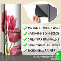 Магнитная наклейка на холодильник Розовые тюльпаны букет весна, виниловый магнит, 600*1800 мм, Лицевая