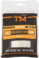 ПВА-сетка Prologic TM PVA Perforated Tube Refill 5m 45mm