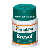 Бресол, Хималая /Bresol, Himalaya / 60 таб.