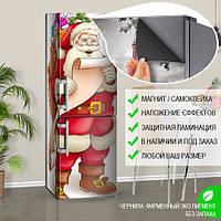 Магнитная наклейка на холодильник Детская Санта Клаус новогодняя, виниловый магнит, 600*1800 мм, Лицевая