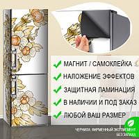 Магнитная наклейка на холодильник Украинские цветы Роспись, виниловый магнит, 600*2000 мм, Лицевая + боковая