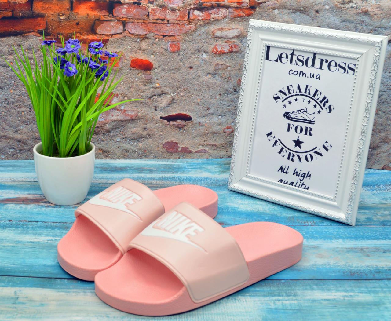 ✅ Женские шлепанцы Nike Slippers Pink Найк сланцы розовые шлепки