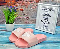Женские шлепанцы Nike Slippers Pink Найк сланцы розовые шлепки