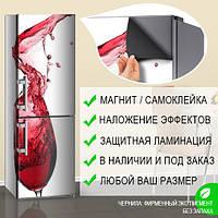 Магнитная наклейка на холодильник (виниловый магнит) Декор старого холодильника своими руками, 600*1800 мм, Лицевая