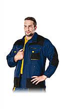 Куртка FORMEN синяя.