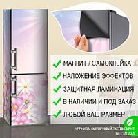 Магнитная наклейка на холодильник Солнечные цветы, розовые ромашки (виниловый магнит), 600*1800 мм, Лицевая