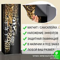 Магнитная наклейка на холодильник (виниловый магнит) Обклеить холодильник самоклейкой, 600*1800 мм, Лицевая