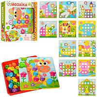 Детская мозаика, пуговицы Button idea 12 трафаретов и 46 фишек