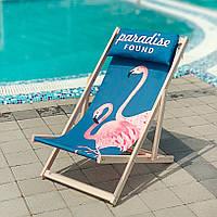 Шезлонг деревянный Фламинго Paradise found оригинальный подарок на день рождения