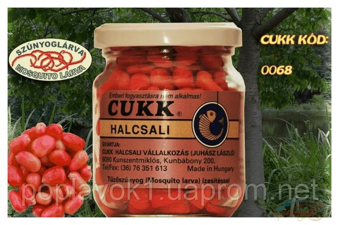 Крашенная кукуруза Cukk (220мл)  (Мотыль (светло-розовый))